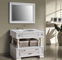 Мебель для ванной Атолл Julia 95